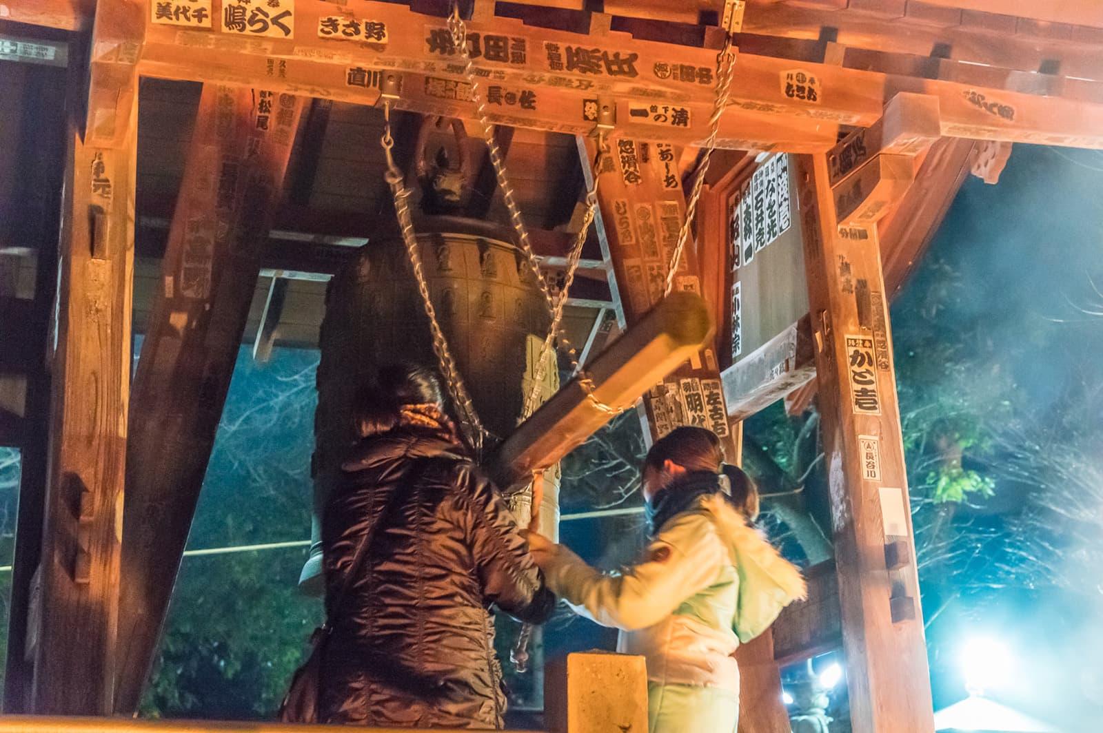 札所17番定林寺除夜の鐘