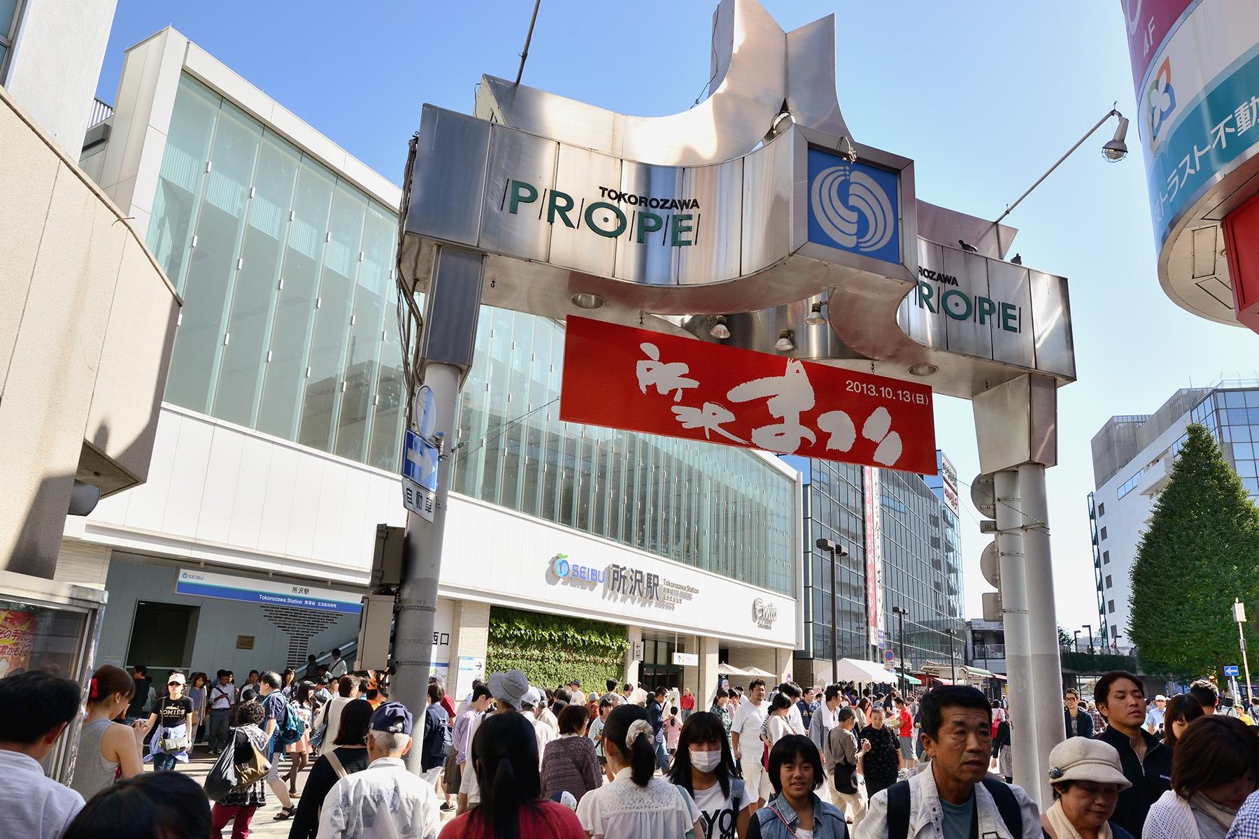 ところざわまつり 西武所沢駅西口・銀座通り付近