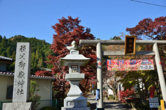秩父御嶽神社の紅葉