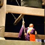 除夜の鐘 板東札所十二番 慈恩寺
