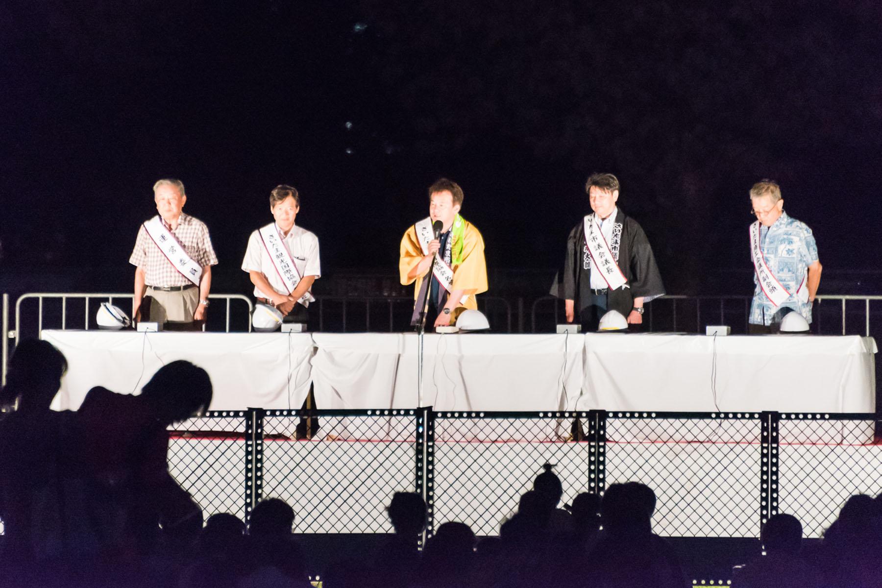 さいたま市花火大会 東浦和大間木公園会場