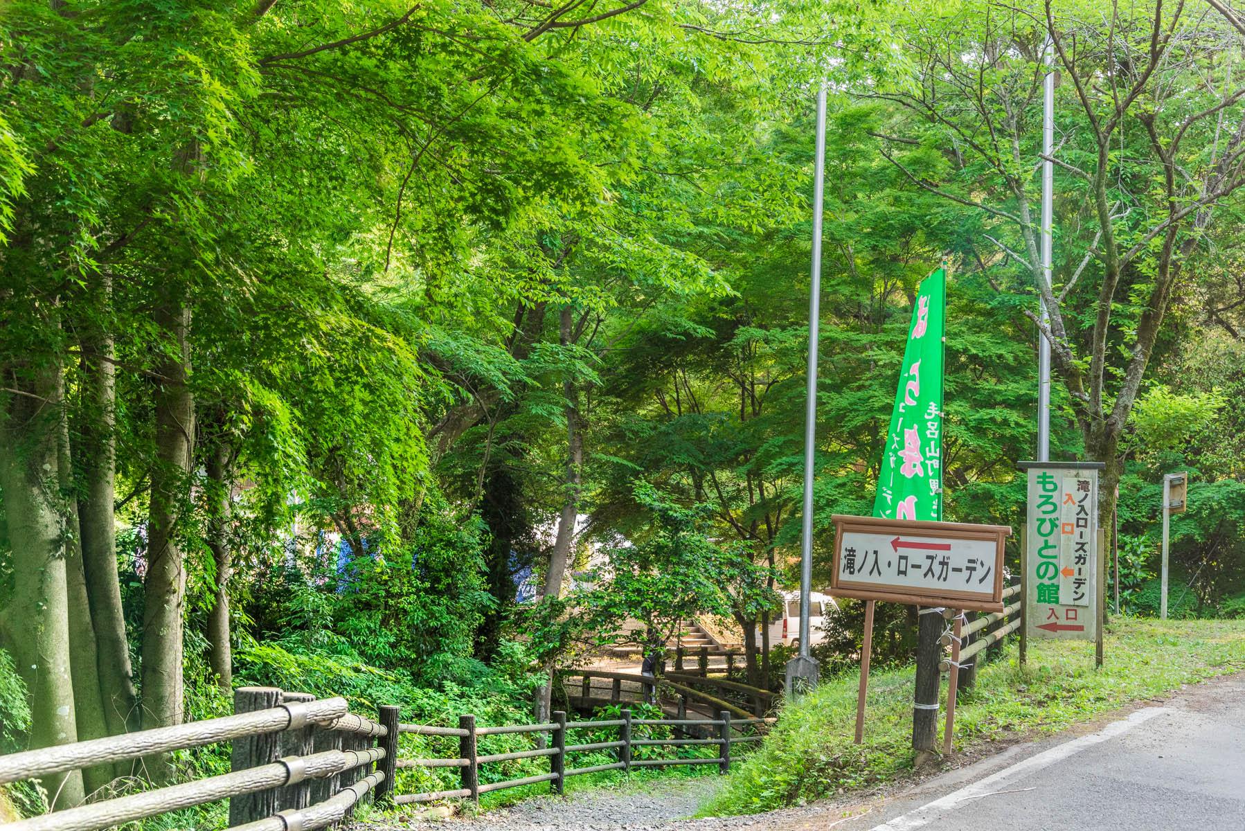 滝ノ入のバラまつり 滝ノ入・ローズガーデン