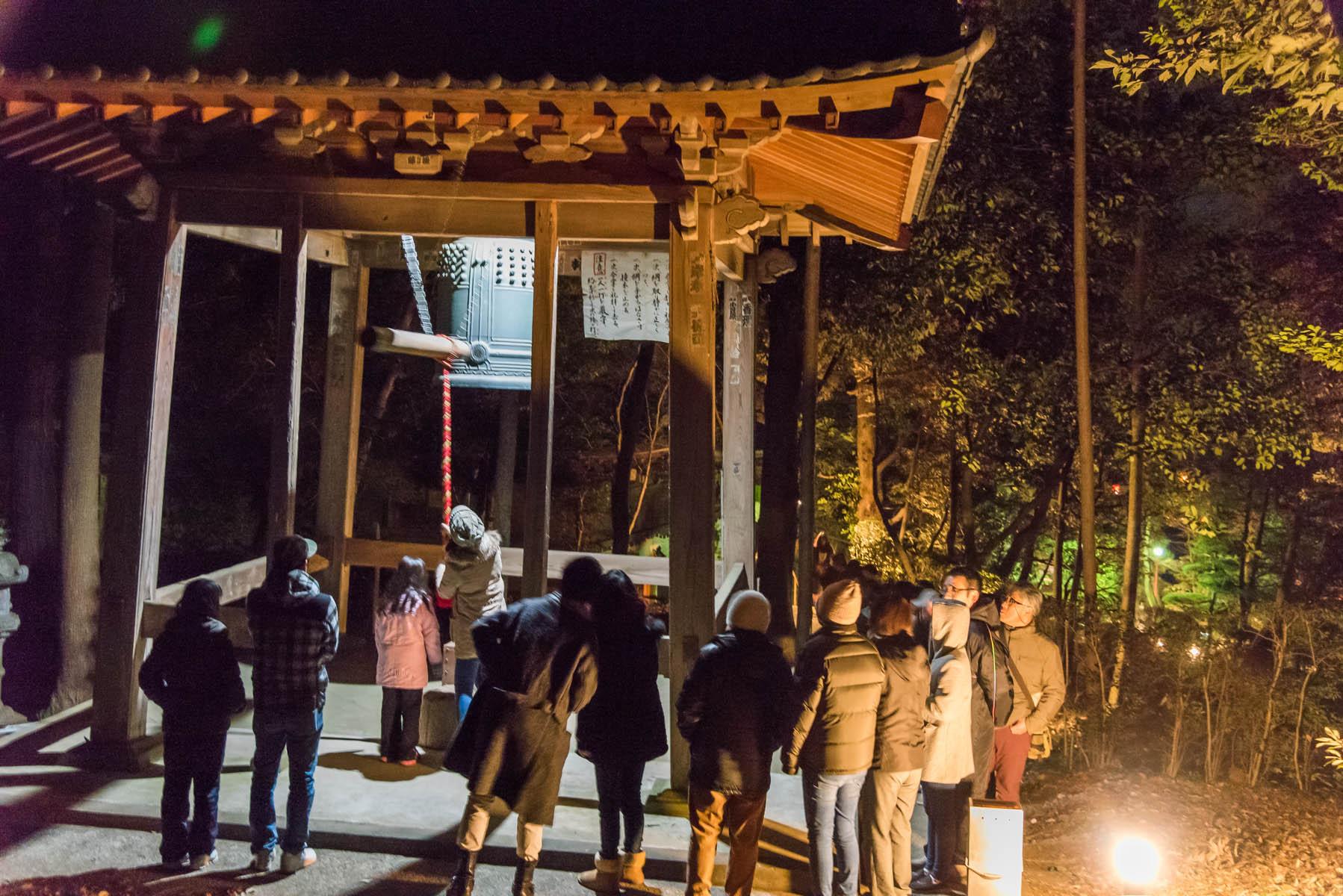 安楽寺(吉見観音)除夜の鐘 板東札所第11番 岩殿山 安楽寺