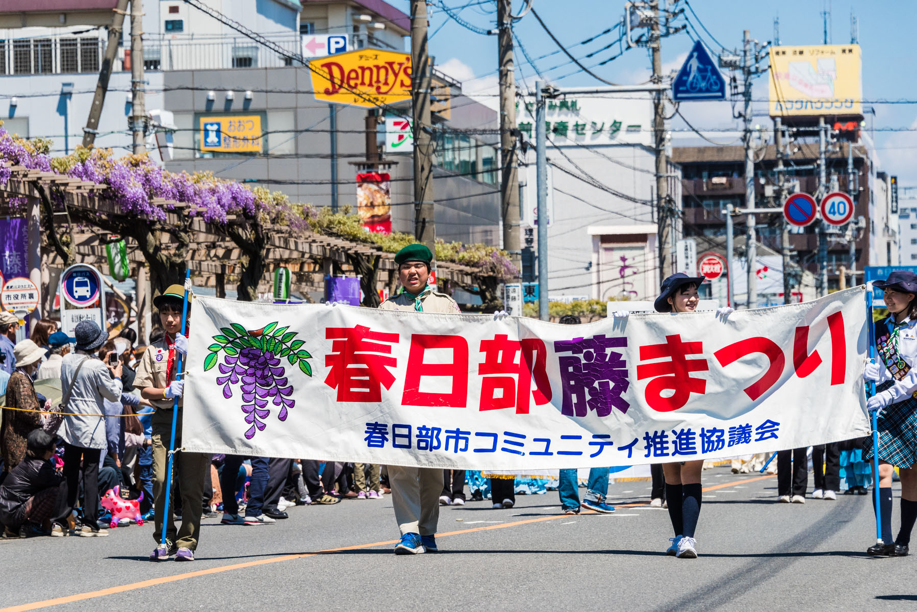 春日部藤まつり 春日部駅西口「ふじ通り」