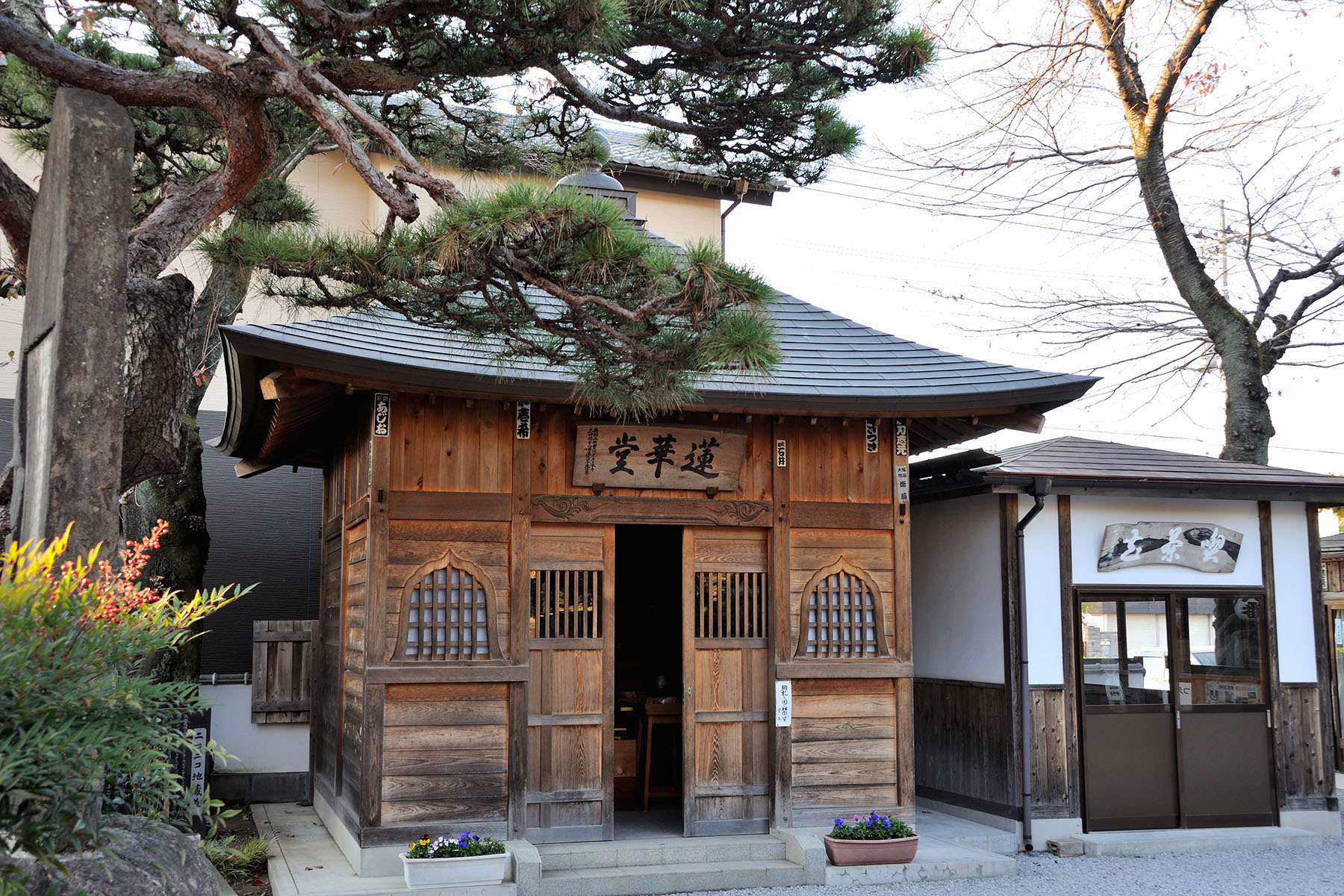 秩父札所十八番  白道山・神門寺