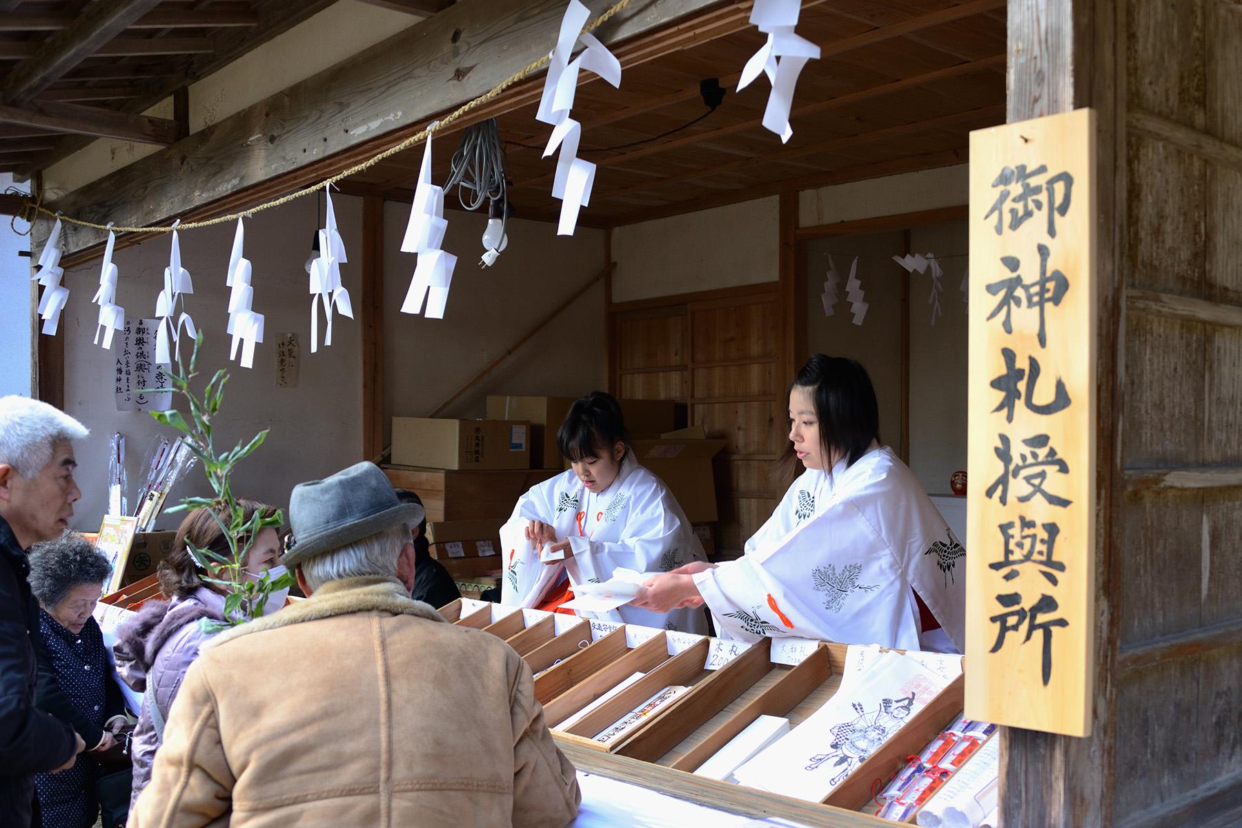 鉄砲まつり 八幡神社