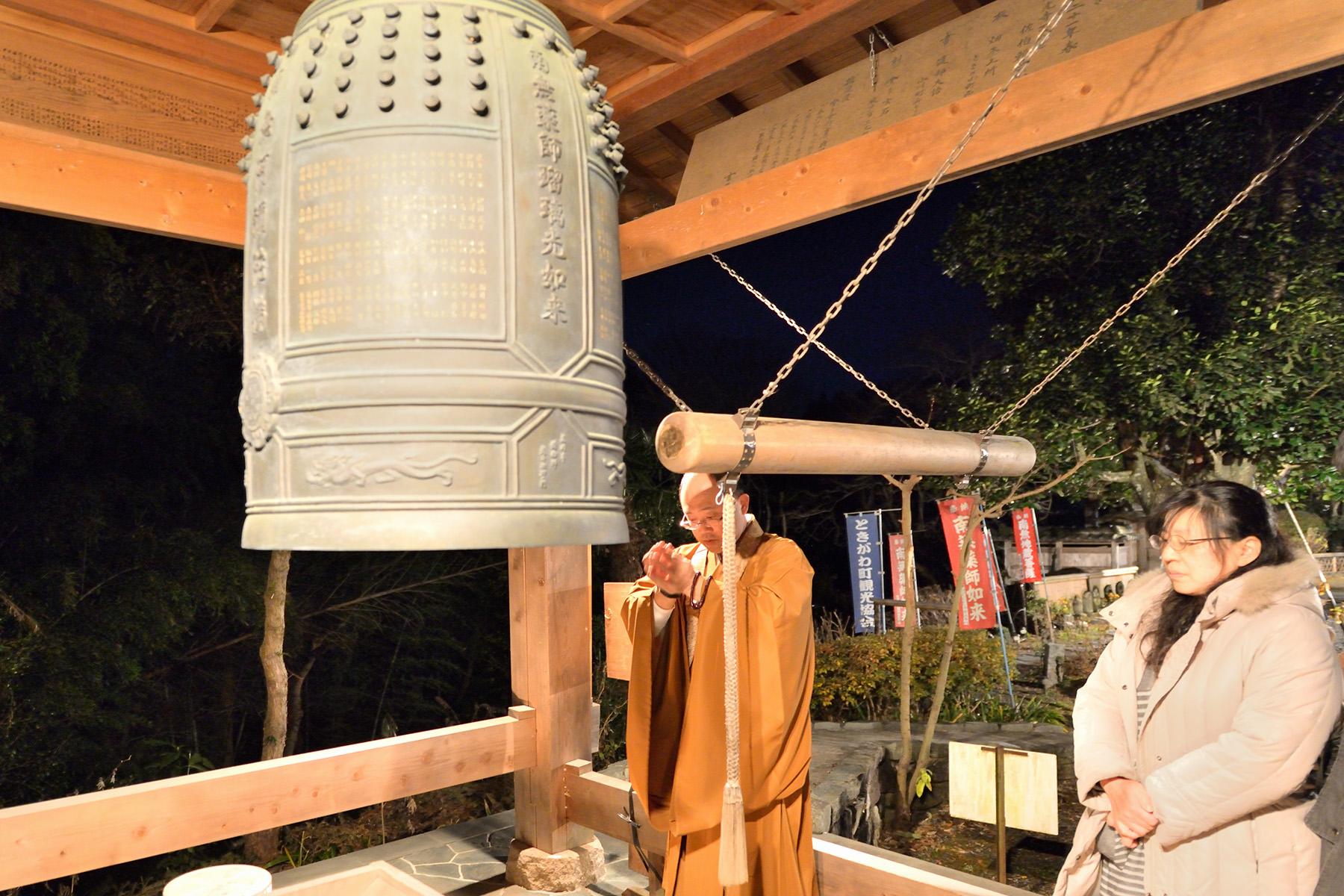 除夜の鐘 板東札所九番 慈光寺