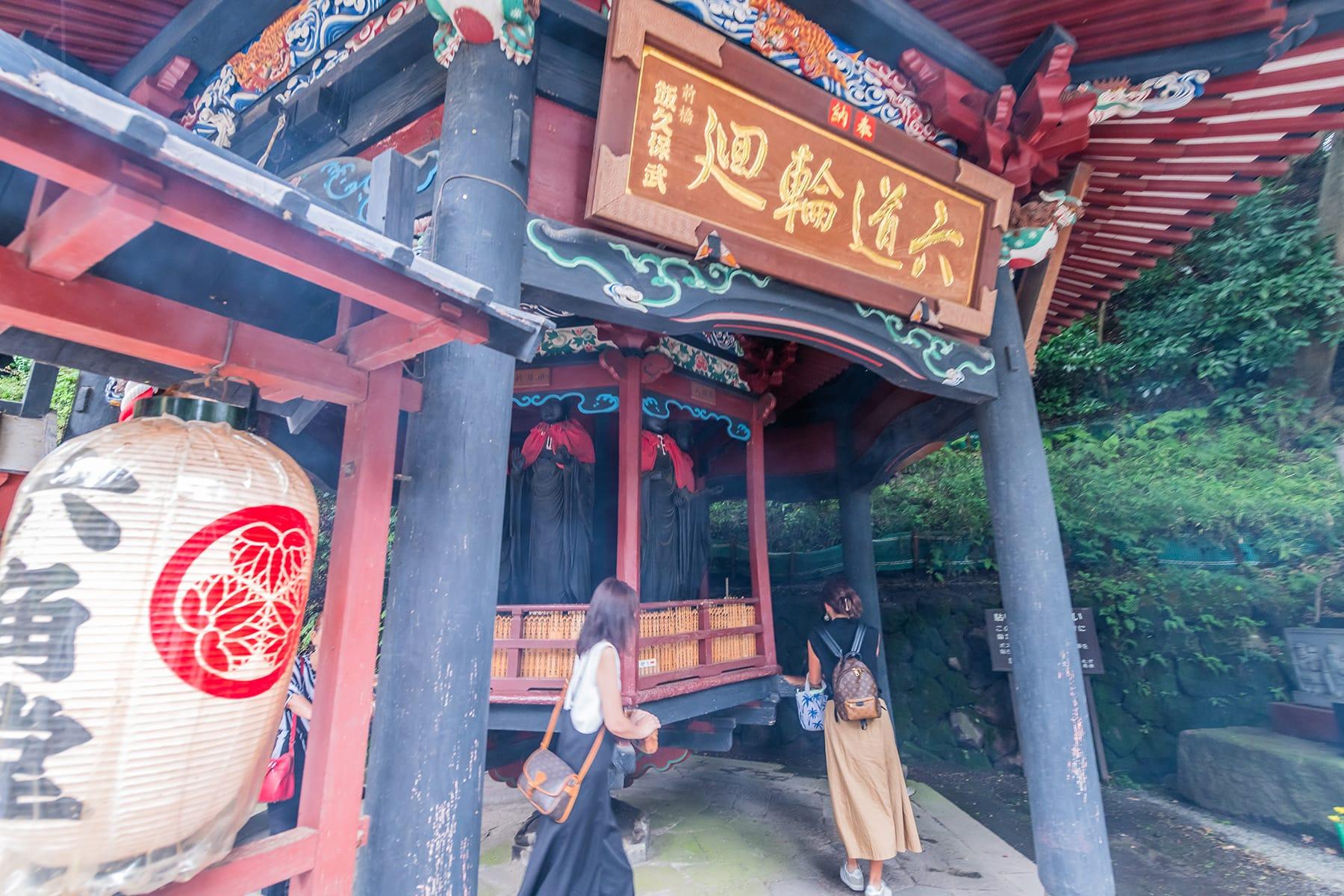 坂東札所 第16番 【五徳山・水澤寺】