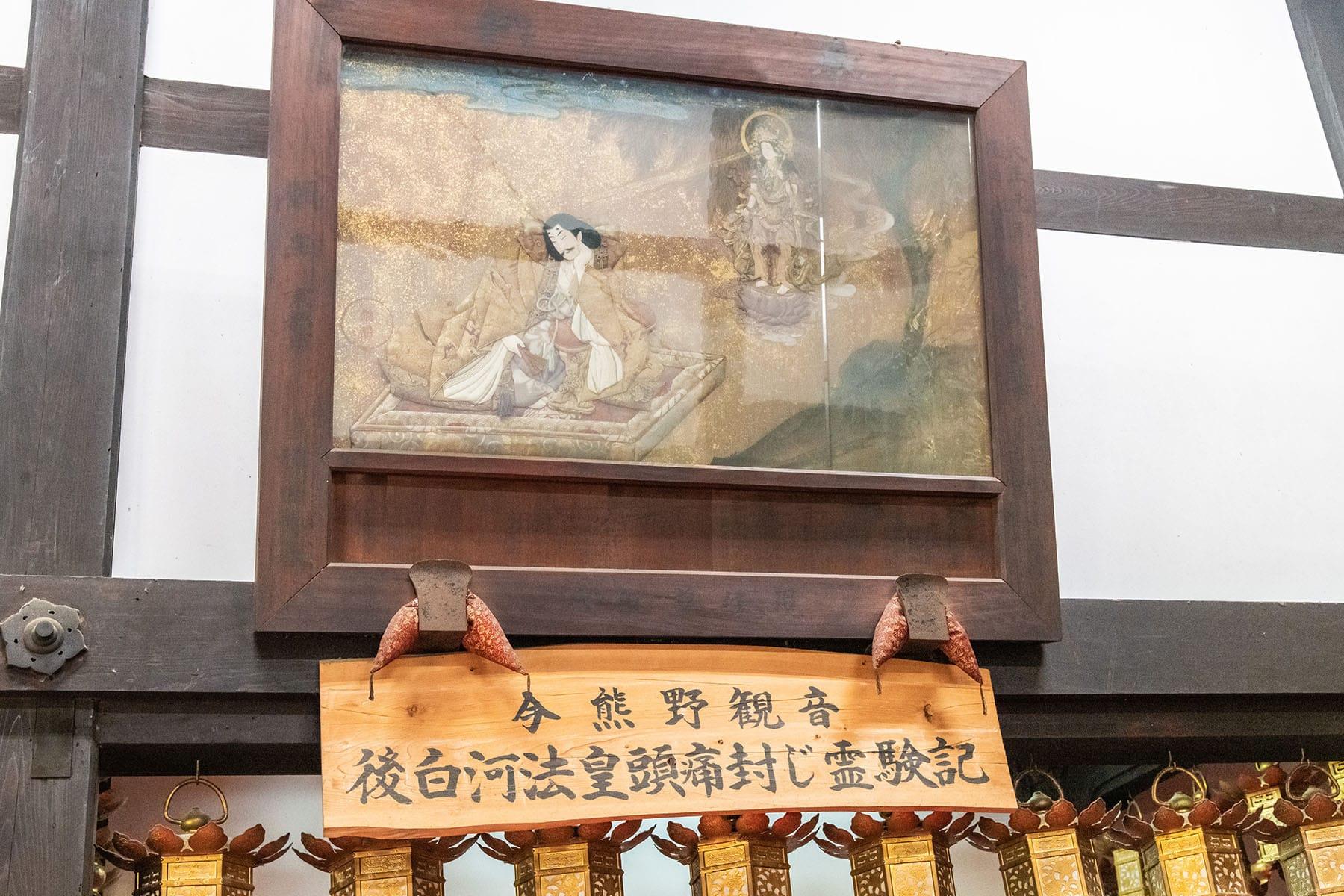 西国札所 第15番【新那智山・観音寺】 | フォトさいたま