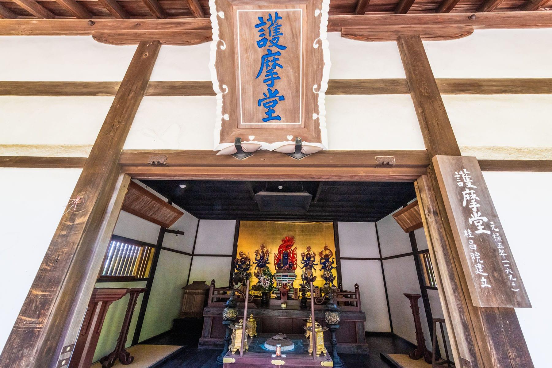 西国札所 第20番【西山・善峯寺】 | フォトさいたま