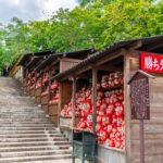 西国札所 第23番【応頂山・勝尾寺】 | フォトさいたま