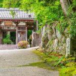 西国札所 番外【東光山・花山院菩提寺】 | フォトさいたま