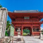 西国札所 第3番 【風猛山・粉河寺】 | フォトさいたま