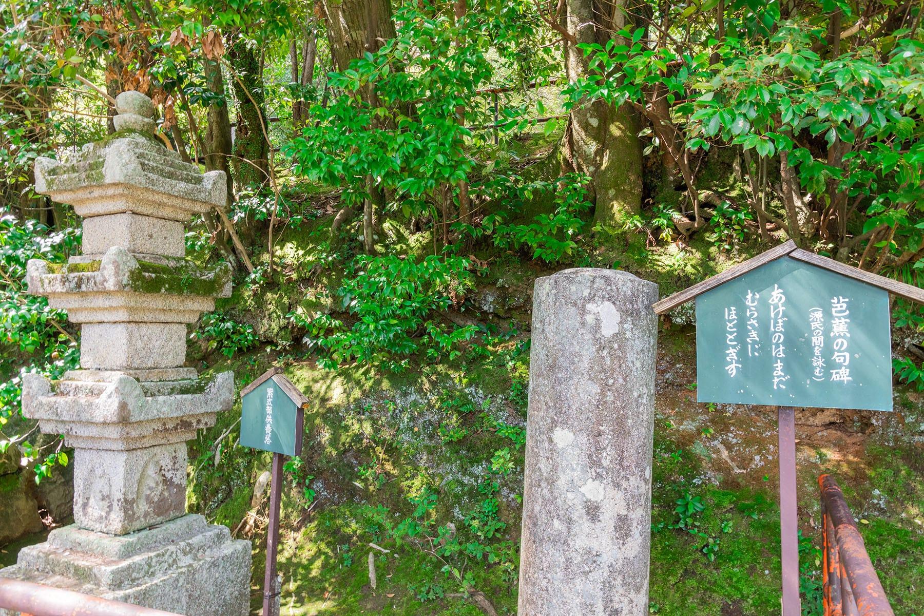 西国札所 第13番【石光山・石山寺】 | フォトさいたま