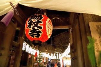 錫杖寺の除夜の鐘