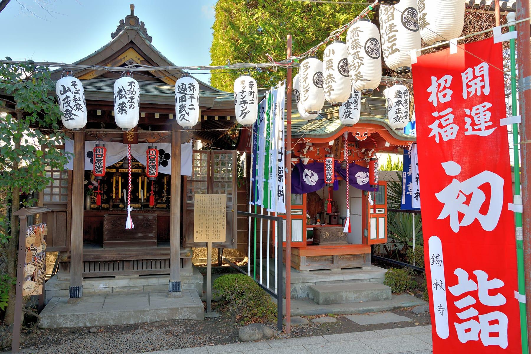 錫杖寺の除夜の鐘【錫杖寺:埼玉県川口市】 | フォトさいたま