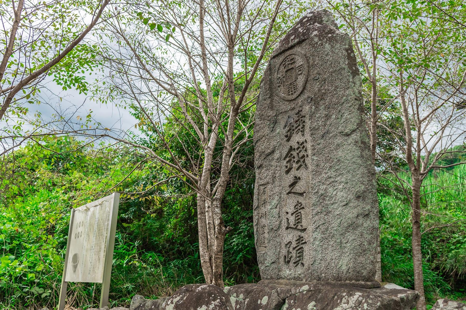 日本通貨発祥の地【和銅遺跡一帯(秩父市黒谷地区)】 | フォトさいたま
